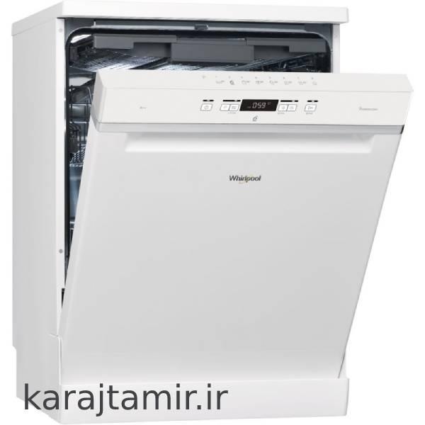 سرویسکار ظرفشویی در کرج