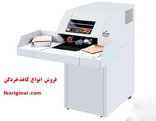 فروش دستگاه کاغذ خردکن صنعتی